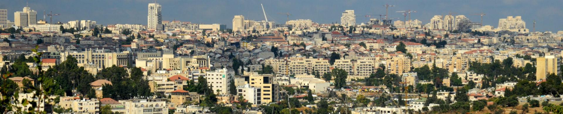 חברי הועד – מרחב ירושלים