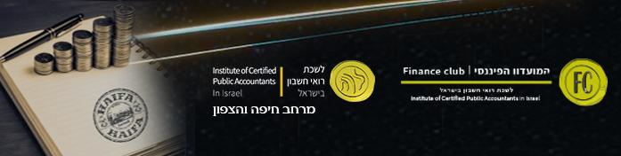 לוגו משולב (002)