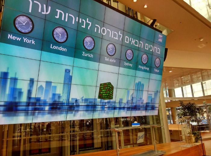 פעלה בבורסה בתל אביב * צילום: יניב מורוזובסקי